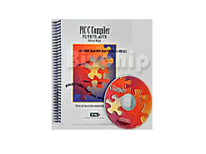 PCH PIC C-Compiler